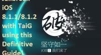 TaiG_v_1_2_0