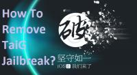 remove-TaiG-jailbreak