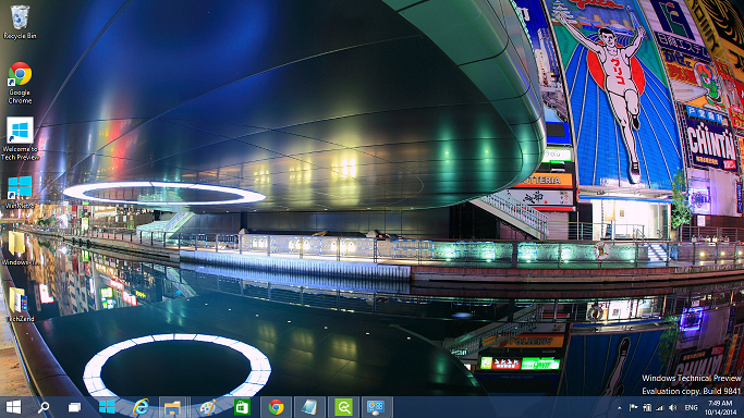 Perspectives of Japan theme for Windows